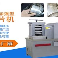 货品首饰压片机厂家定制 宝丰10P加强型压片机厚度均匀