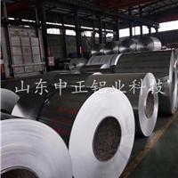 0.48厚3003合金铝卷 防锈铝卷