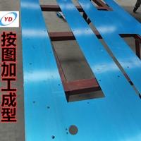 定制铝板折弯冲孔铝板铝板焊接