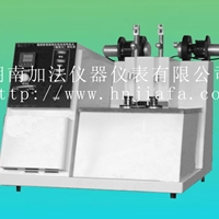 GBT11409.2橡胶防老剂、硫化促进剂凝固点(结晶点)测定器