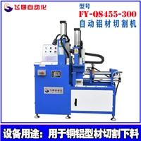 准确铝型材锯料机 自动锯铝机