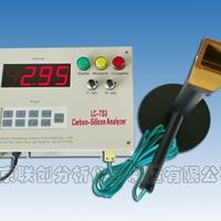 在线碳硅分析仪LCTS3