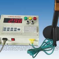 炉前铁水分析仪LCTS3D
