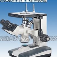 金相显微镜MR2000