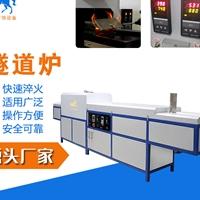 热处理式退火炉 首饰专业退火炉  隧道炉生产厂家