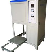 1700度特种玻璃电加热熔化炉