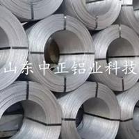北京1060脫氧鋁桿廠家
