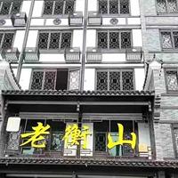 乌鲁木齐街道装饰木纹铝合金屏风木色铝花格定制