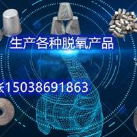 脱氧铝块生产各种规格含量