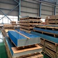 供应铝板保温阳较氧化压型 铝合金 铝美合金板材 厂家现货