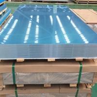 3mm厚铝板一平米多少钱