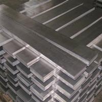 抛光7108-T651铝板 福州铝板