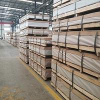 切割零售 国产 5052/6061精加工铝板