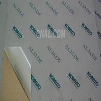 供应高韧性5005拉伸铝板规格