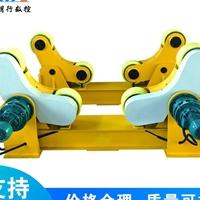 厂家直销5吨10吨20吨30吨自调式轻型焊接滚轮架 小型滚轮架