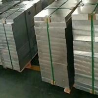 易焊接铝方棒AA7475