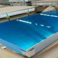3003铝合金国标 3003铝卷过磅价格