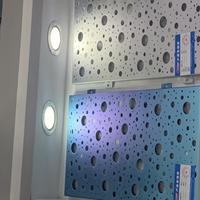 建筑艺术装饰冲孔铝单板-镂空透光铝单板定制