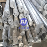 3004-H38铝圆棒 焊接性能良好铝圆棒现货