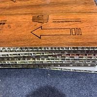 珠海幕墙铝蜂窝板-幕墙隔断铝蜂窝板定制厂家