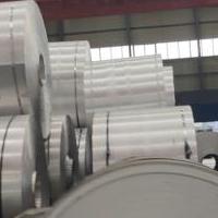 河南保温铝皮生产厂家