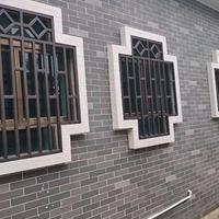 烤肉店中式铝窗花木纹色铝屏风-厂家定制