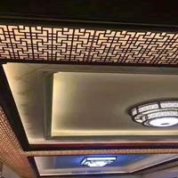 定制商务酒店幕墙型材天花人工焊接中式铝窗花