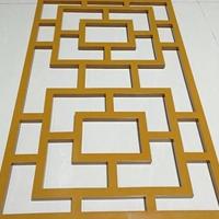 龙岗旧房改造中式铝窗花广焊建材厂家定制