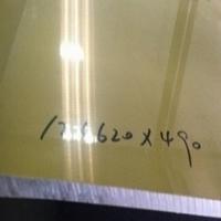 高耐磨5754-H112铝薄板