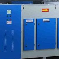 uv光氧废气处理设备环保废气处理一体机净化器