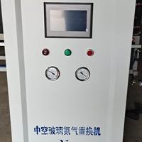 中空玻璃氮气置换机智能氩气充气机