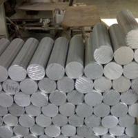 山东诚业生产销售6061铝棒