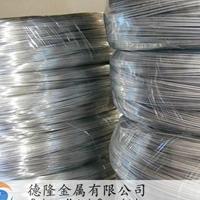西南鋁7085鋁合金 708鋁線 7085