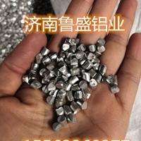 钢厂脱氧用铝粒/铝豆