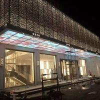 医院外墙中式铝单板厂家