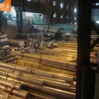 HPb61-1铅黄铜HPb61-1铅黄铜厂家