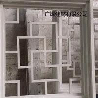 東北鋁窗花廠家 抗風強鋁窗花成批出售