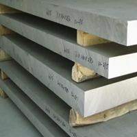 拋光性5050-H112鋁板材質報告