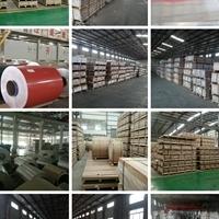 厂家铝合金板 合金铝板 5052铝板