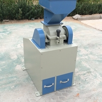 小型碎石机   可移动碎石机