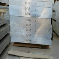 18mm厚铝板20mm厚5052铝板