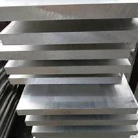 5083铝板厂家 5053中厚铝板加工切割 5083铝板价格