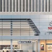 广汽丰田展厅门头铝单板