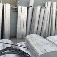 7050t6铝板国标成分 7050铝棒可定尺加工