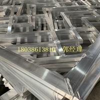 铝合金花格木纹铝窗花铝窗花材料厂