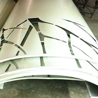 铝单板幕墙厂家直销 采购成批出售