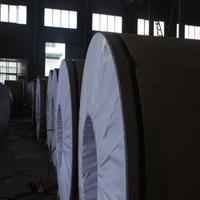 保温保冷工程使用的0.5厚铝带