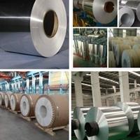 管道保温防腐专项使用铝卷、瓦楞铝板