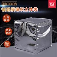 有经验制作铝塑袋