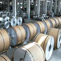 山东诚业保温铝卷生产厂家